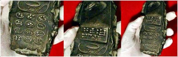 Ötzis LTE-Handy ausgegraben