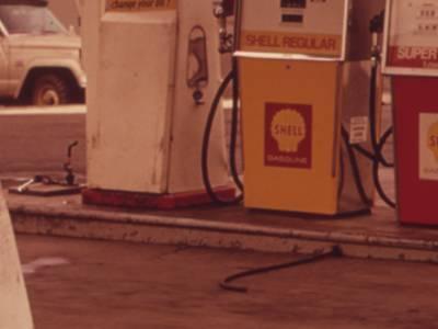 Tankstelle geschlossen (Bild: David Falcone; Wikimedia Commons).
