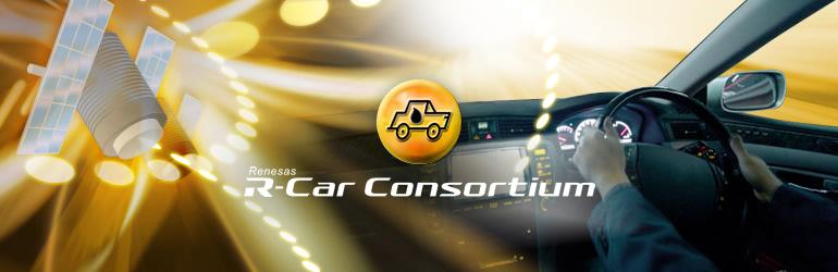 "Maxim Joins Renesas ""R-Car Consortium"""