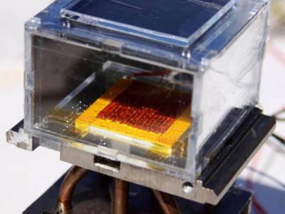 Wasser aus der Luft mit Solarenergie